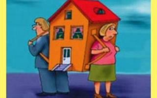 Можно ли продать долю в неприватизированной квартире?