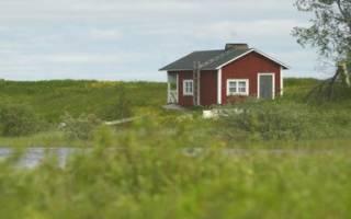 Как нужно оформить земельный участок и дом?