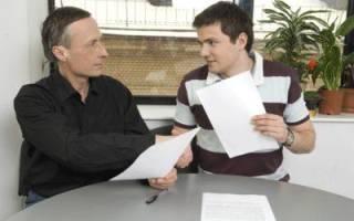 Договор аренды коммерческой недвижимости между физическими лицами
