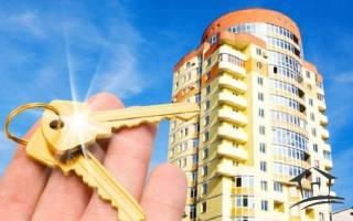Кто оплачивает оценку недвижимости продавец или покупатель?
