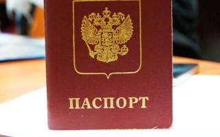Временная регистрация в тольятти автозаводский район как сделать