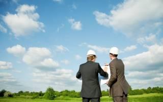 Доначисление земельного налога при его регистрации