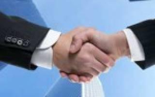 Договор доверительного управления объектом недвижимости