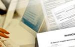 Когда появилась в документах кадастровая стоимость квартиры?