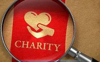 Благотворительность и налогообложение в 2018 году