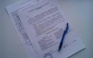 Письмо с просьбой заключить договор образец