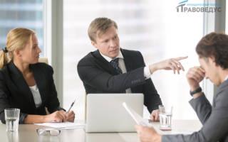 Законно ли данное отстранение от работы и каковы последствия?