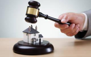 Что значит лот при продаже квартиры?