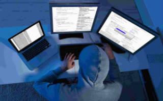 Безопасно ли отправлять свои данные частному кредитору?