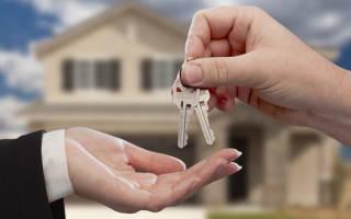 Где можно оформить договор дарения квартиры?
