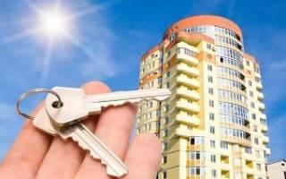 Можно ли отсудить дарение квартиры?