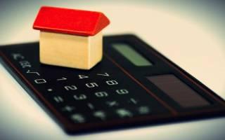 Как погасить задолженность перед кредитором