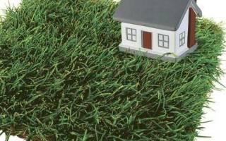 Какой закон регулирует бесплатную выдачу земельных участков гражданам?