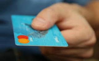 Как снять задолженность за неиспользованную карту?