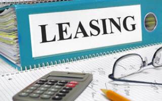 Обратный лизинг недвижимости для юридических лиц