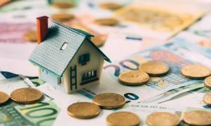 Налог на недвижимость по наследству при продаже
