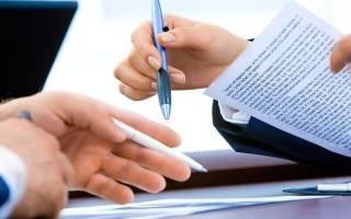 Какие документы необходимо предоставить продавцу квартиры?