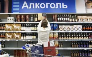 Есть ли возможность оспорить штраф за незаконную продажу алкоголя?