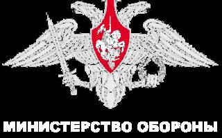 Военные юристы крыма
