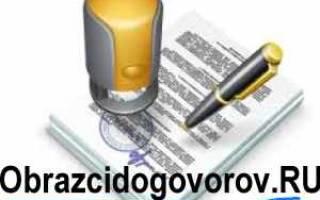 Договор подряда между физ. лицами на оказание услуг