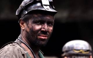 Дополнительная пенсия шахтерам