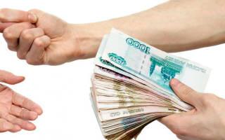 Влияет ли долг по алиментам на кредитную историю?