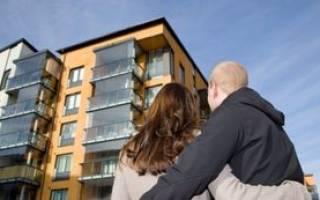 Когда подписывать передаточный акт при покупке квартиры?