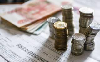 Задолженность за коммунальные платежи