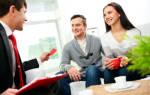 Договор между агентством недвижимости и риэлтором