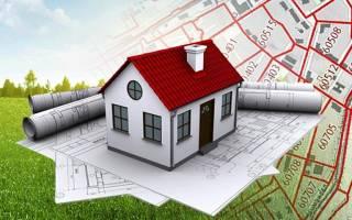 Госпошлина за кадастровый учет объекта недвижимости
