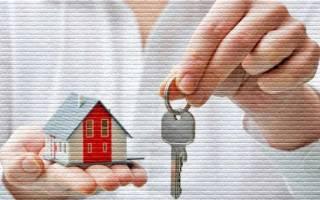 Переоформление недвижимости на родственника
