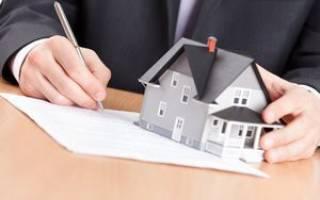 Правоустанавливающие и правоудостоверяющие документы на недвижимость
