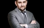 Юридическая безопасность сделок с недвижимостью