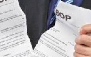 Отмена сделки купли продажи недвижимости после регистрации