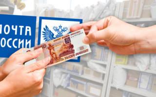 Возможно ли получить моральную компенсацию от почты России?