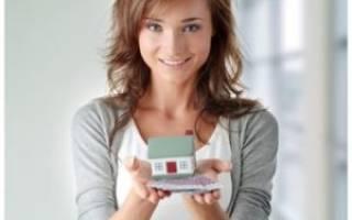 Как выгодно продать квартиру в ипотеке?