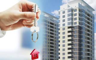 Когда можно вернуть 13% от первоначального взноса по ипотеке?