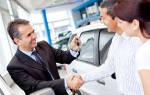 Как описать недостатки авто в договоре?