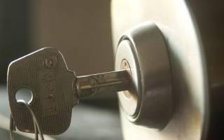 Регистрация прекращения права собственности на объект недвижимости
