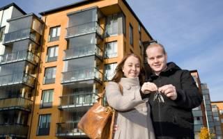 Как сбросить цену при покупке квартиры?