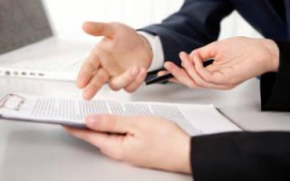 Могут ли наследники оспорить договор дарения?