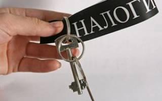 Налог от продажи имущества полученного по наследству
