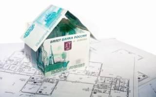 Методика расчета кадастровой стоимости объектов недвижимости