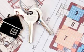 Как помешать продать долю в квартире?