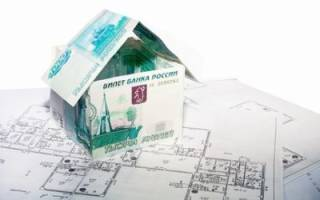 Как увеличить кадастровую стоимость квартиры?