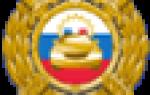Гаи тамбов официальный сайт