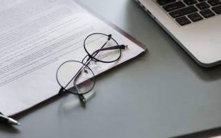 Какие документы должны выдать при покупке квартиры?