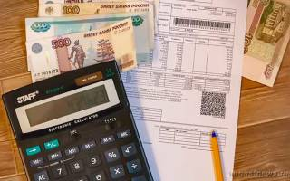 Как списать очень старую задолженность по ЖКХ?