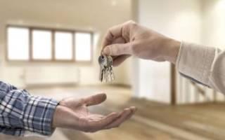 Что такое встречная покупка квартиры?