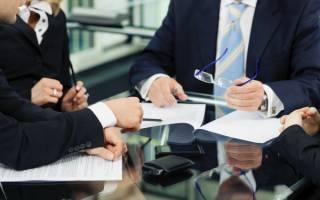 Ускоренная регистрация права собственности на недвижимость